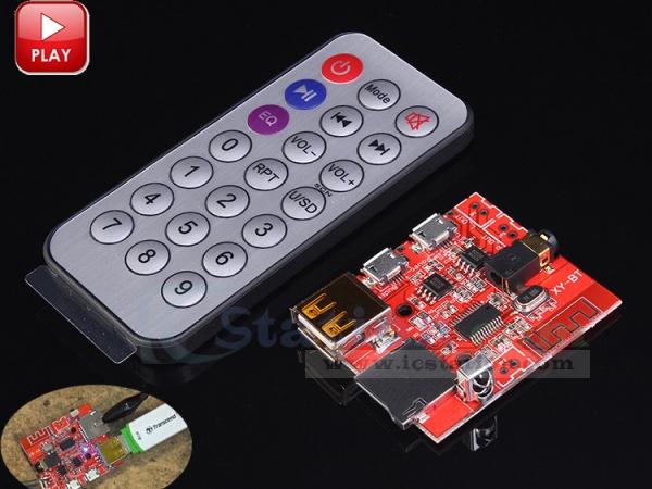 5V Mini MP3 Player Module with USB TF MP3 WAV IR Lossless 7-12V Decoding Board