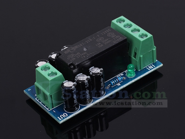 12V 150W 12A Backup Module high Board Automatic switching battery power XH-M350