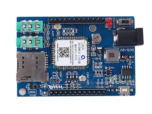 GSM GPRS GPS Module 3-In-1 Module Shield