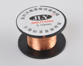 0.1mm Copper Solder Soldering PPA Enamelled Reel Wire