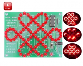 DIY Kit Red Chinese Knot Analog Electronic Circuit Suite IRC15W207S Single-chip Soldering Practice Kit