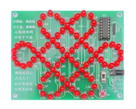 DIY Kit Red Chinese Knot Analog Electronic Circuit Suite