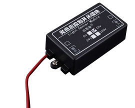 DC 12V Photosensitive Sensor Controller Relay Driver Waterproof Brightness Adjustable Switch