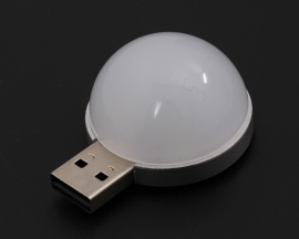 Mini USB Lamp White 1.5W Eye Lamp 5730 LED Night Light