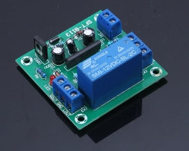 11-26V DC Power-On Delay C1237 Dual Track Loudspeaker Protection Board For Amplifier