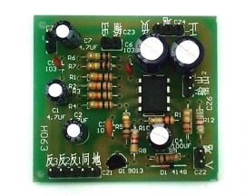 Amplifier Circuit Experimental Board Suite DIY Kit for Integrated Amplifier Teaching