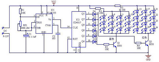 Red blue dual color strobe flashing flash lights lamp diy kits rp1 can be changed to change the size of the oscillation period thus changing the blinking speed of the led the whole circuit can be operated dc9 12v asfbconference2016 Image collections