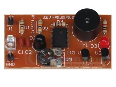 DIY Kits Infrared Sensor Alarm Electronic Circuit Suite